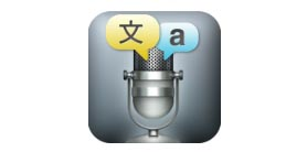 Travel Voice Translator
